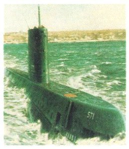 A Picture of The USS Nautilus